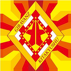 ギラヴァンツ北九州 GIRAVANZ OKAYAMA」ロゴ