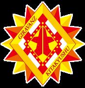 https://www.giravanz.jp/img/club/emblem.png