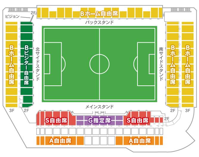 北九州スタジアム 座席図